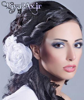Model Arayesh Moo